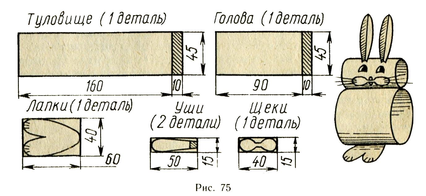 Поделки из полосок бумаги схемы шаблоны