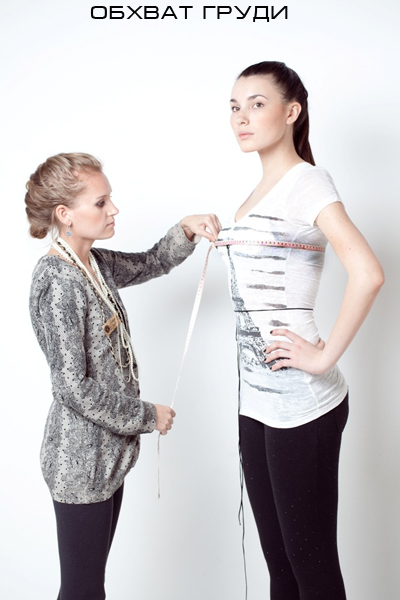 Для женской одежды