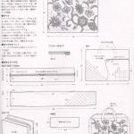 Японский пэчворк