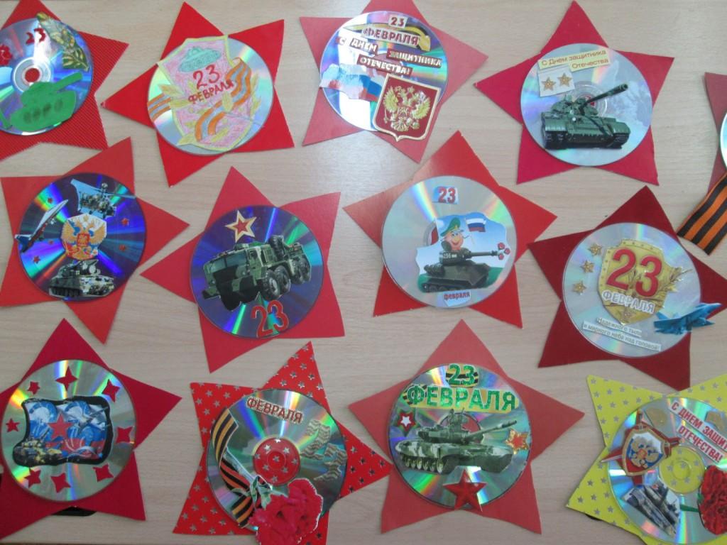 Открытки киригами 2016