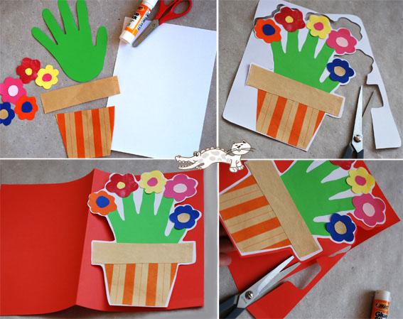 Открытки своими руками для ребенка 3 4 лет