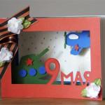 Яркие открытки ветеранам к 9 Мая
