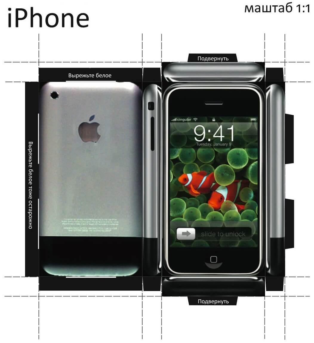 Как сделать из бумаги телефон айфон 6 своими руками без картона