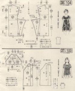 Выкройки бохо из японских журналов