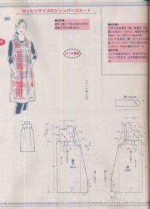 Выкройки из японских журналов
