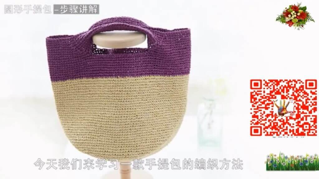 Маленькая летняя сумка крючком