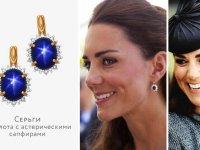 Как выбрать ювелирное украшение с камнями