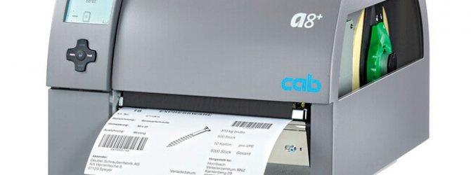 Зачем нужен термотрансферный принтер