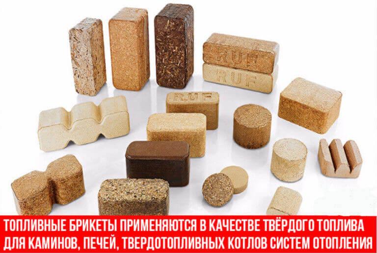 Что из себя представляет линия по производству брикетов