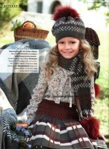 Комплект для девочки: шапка, шарф, юбка