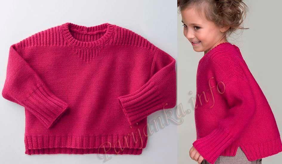 Пуловер с асимметричным низом для девочки
