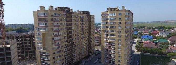 Как выбрать жилой комплекс для проживания?