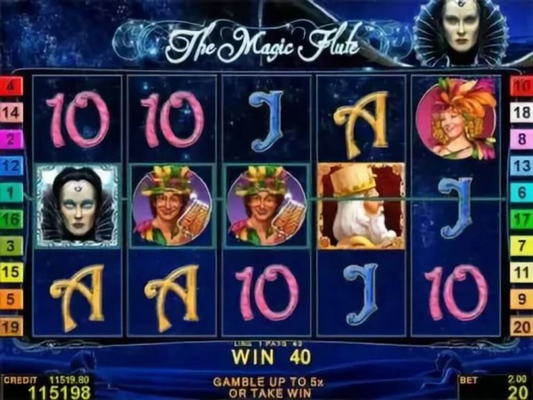 игровой автомат the magic flute novomatic