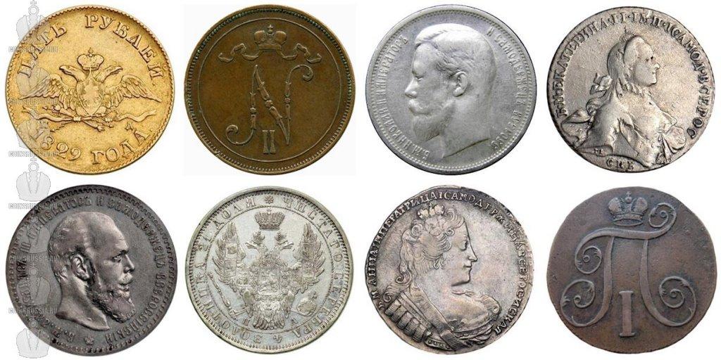 Классификация монет по степени сохранности