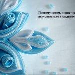 Волшебная снежинка канзаши на ободок - пошагово