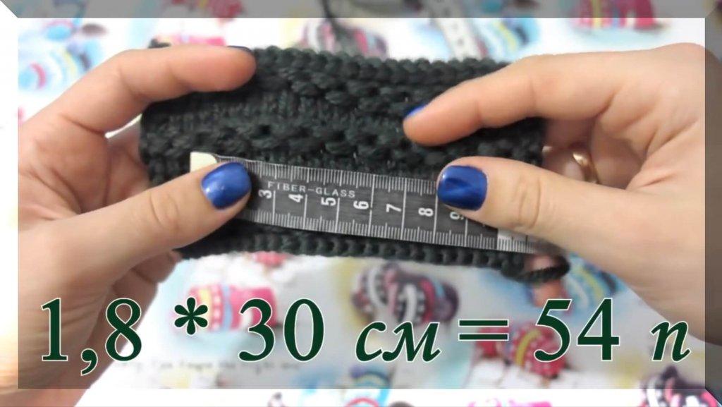 Шапка бини поперечным вязанием - узор «цепочки»
