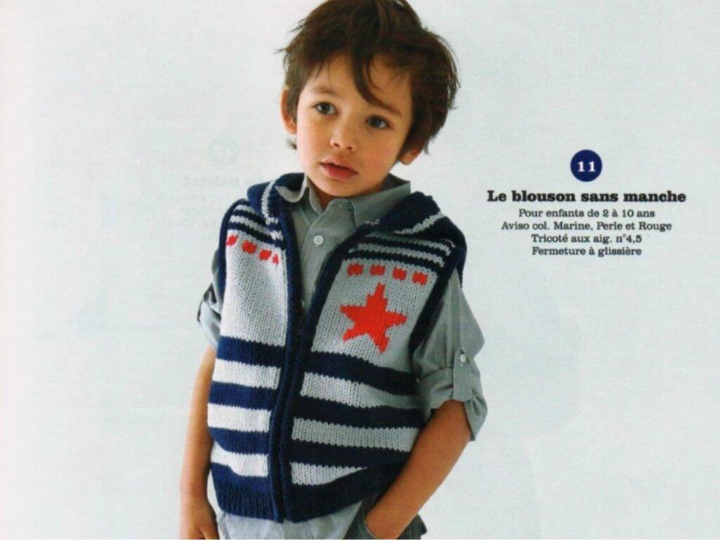 Жилет для мальчика с капюшоном на «молнии»