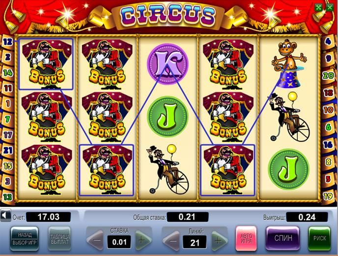 Почему людям нравится посещать онлайн-казино