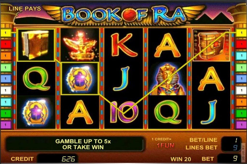 Как играть на деньги в казино-онлайн?