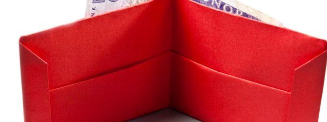 Кошелёк из бумаги своими руками - пошаговое фото и схемы