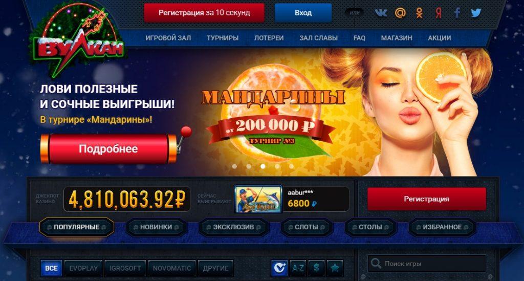 азино777 игровые автоматы играть бесплатно алькатрас