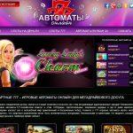 4 совета для выигрыша в онлайн-казино 777