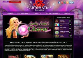 4 совета для выигрыша в онлайн-казино