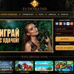 Эльдорадо — игровое казино России и стран СНГ