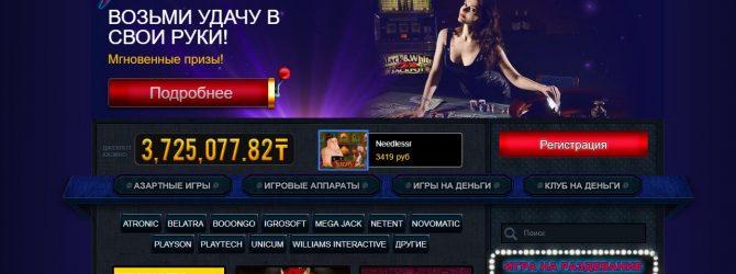 Игровые автоматы в казино Вулкан: заработок или удовольствие?