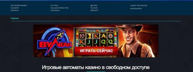 Как избежать онлайн-мошенничества перед началом игры в онлайн-казино?