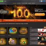 Показатели, которые помогут выбрать игровой автомат на сайте онлайн казино Джойказино