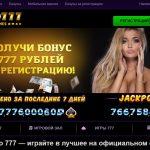Онлайн казино Azino777 — обзор