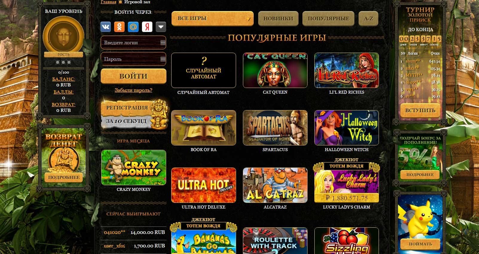 казино эльдорадо игровые автоматы играть бесплатно