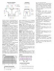 Футболка для мальчика спицами - 18 схем для вязания