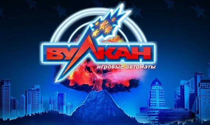 Image result for вулкан казино