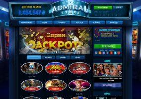 Как играть в зеркало виртуального казино Адмирал?