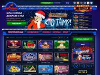Как работать с казино Вулкан: общая информация для игроков