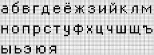 схема букв