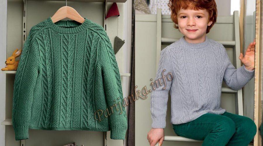 свитер для мальчика спицами
