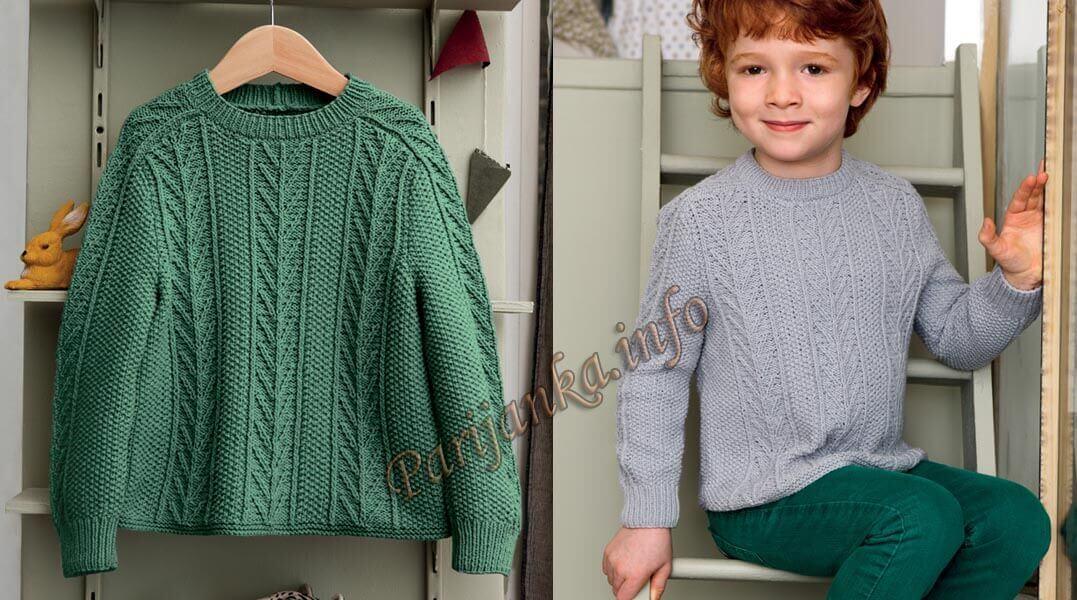 Связать свитер для мальчика - модные модели