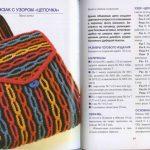 Варианты детских рюкзаков, связанных спицами