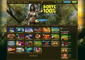 Обзор казино «Эльдорадо»