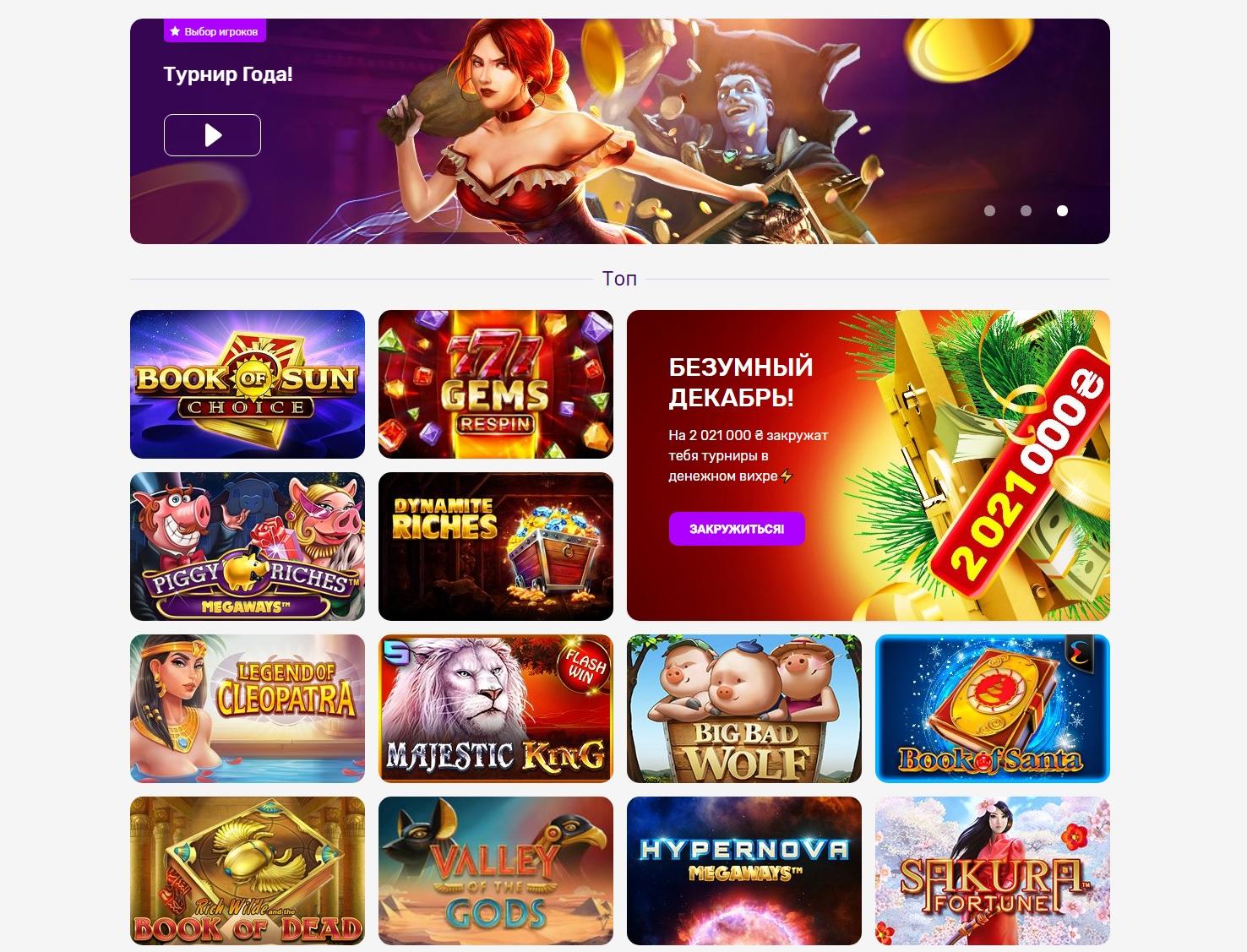 Какие есть игры в казино Джокер ВИН – основные игры и особенности