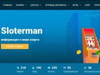 Лучшее виртуальное казино – как найти и играть без риска