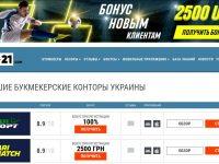 Эксперты: казино в Украину принесут миллионы, но пострадают игроки!